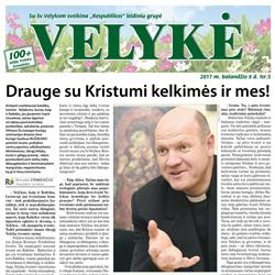 Velyke2017