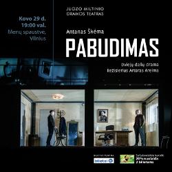 PABUDIMAS