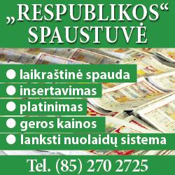 Respublikos spaustuvė 2014-12